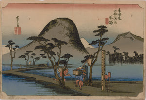 Hiroshige: Hiratsuka: Path through a paddy field (nawate michi)