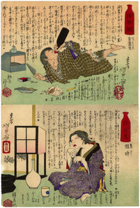 Yoshitoshi: Competition of Drunks; Student and Prostitute