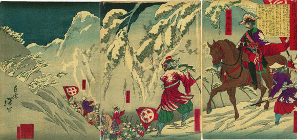 Yoshitoshi: Departure in snow to the front of Kawajiri (Kawajiri shutsujin no yuki)