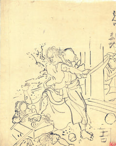Kuniyoshi: Prparatory drawing in brush on paper:Sakanoue Korenori