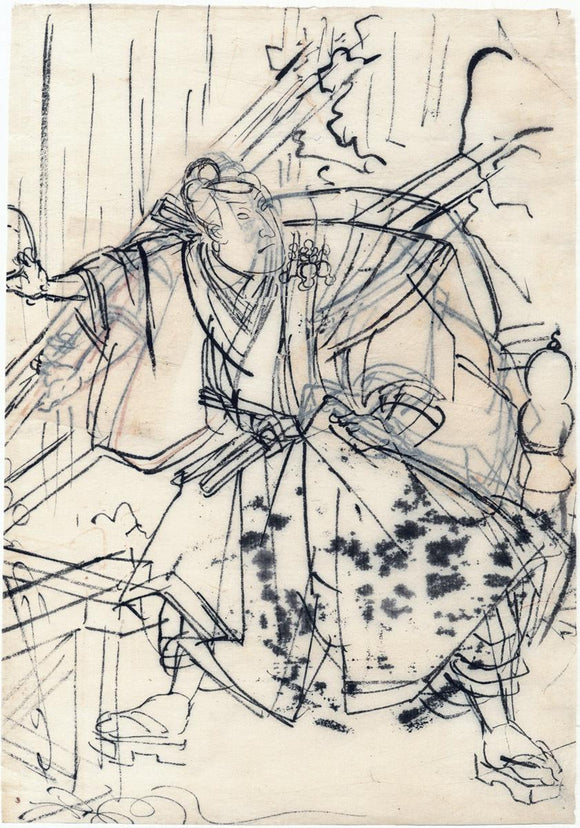 Kuniyoshi: Drawing of an actor during a fight