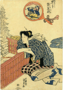 Kunisada: Beauty in a Pawnshop