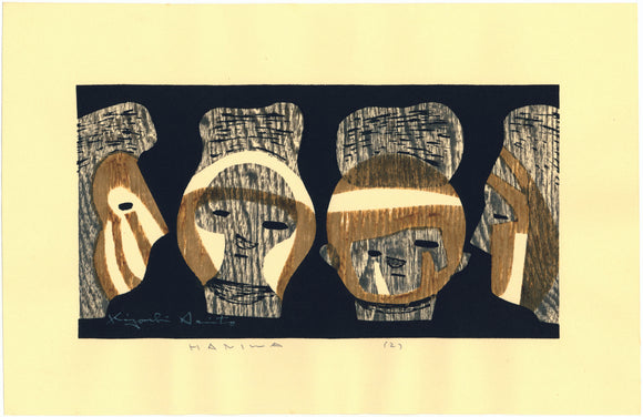 "Saitō Kiyoshi: ""Haniwa (2)"". Haniwa are ancient clay figures that served as guardians for burial sites."