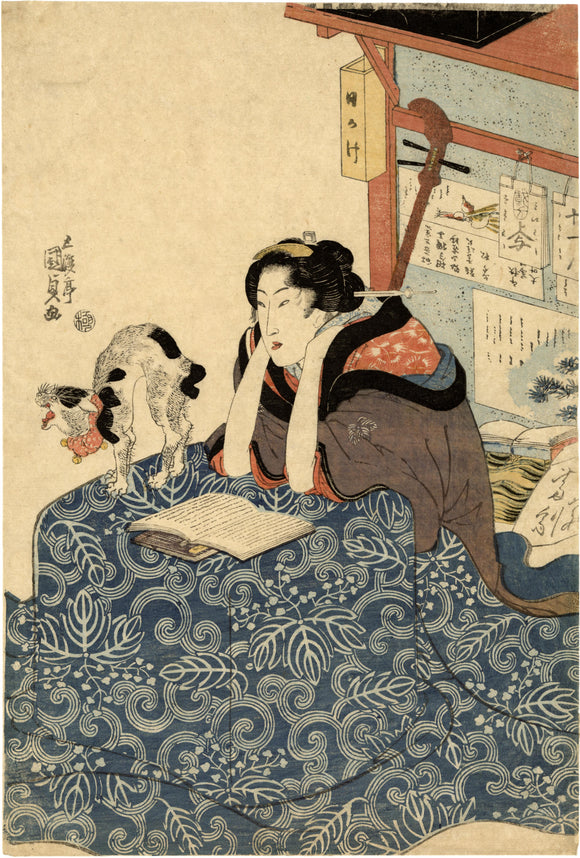 Kunisada: Reading Beauty and Stretching Cat