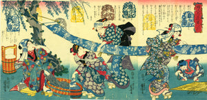 Kuniyoshi: Beauties stretching cloth