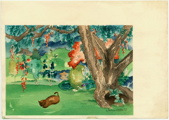"Obata: A kitty dozes benath a flowering tree in a beautiful garden. Most likely a trial proof for a print that was later titled ""Early Summer Breeze at Shiho En."""
