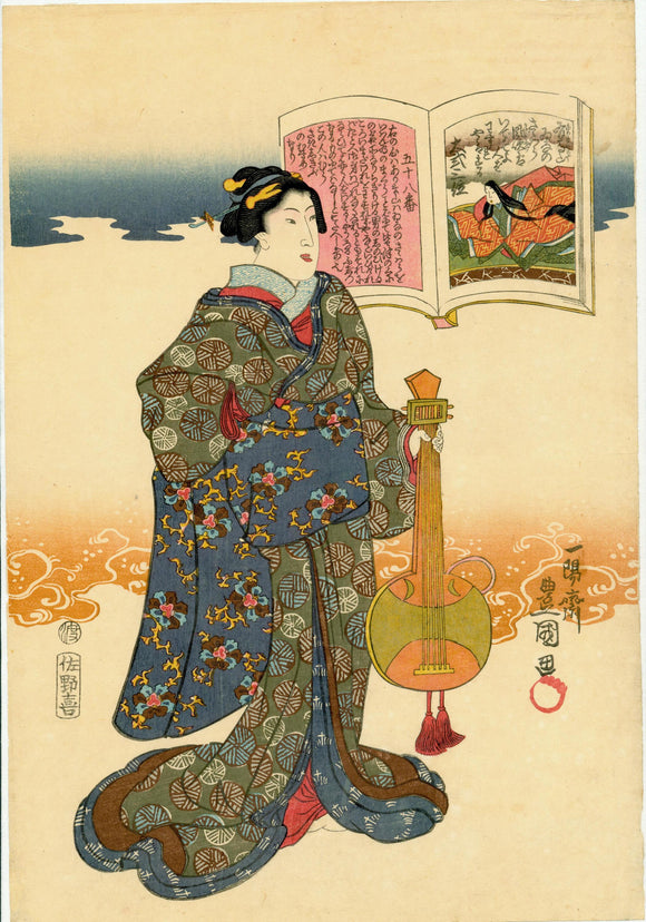 "Kunisada: A Beauty Representing the Poet Daini-san-i carries a biwa in ""One Hundred Poets, One Poem Each""."