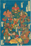Kuniyoshi: Seventy-two Heroes under the Star of Earth in eight groups (10th out of 12 of the series): chi - sei nanajû-ni in hachiban no uchi, j¨-nimai no uchi no jû