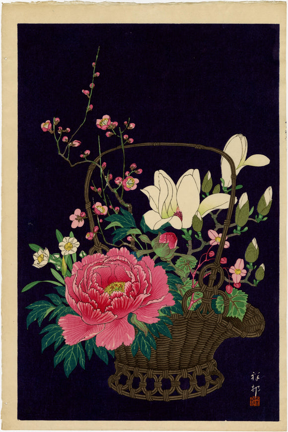 Ohara Kōson: Basket with Arranged Flowers