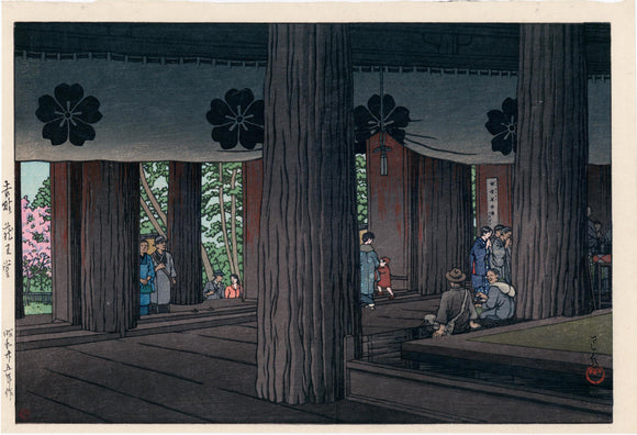 Hasui: Hall of the Great Buddha (Nara Diabutsuden)