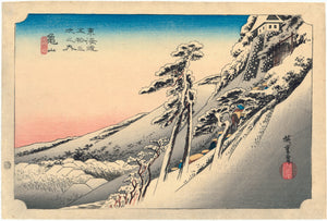 "Hiroshige: Kameyama--Weather Clearing After Snow. One of the top designs of the ""Hoeidô Tokaidô"" in a very early state."