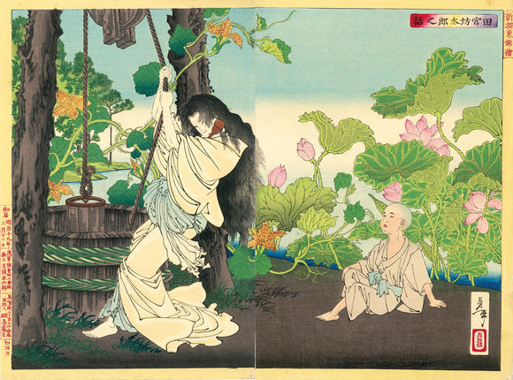 "Yoshitoshi: The story of Tamiya Bôtarô, from the series ""New Selection of Eastern Brocade Pictures""."