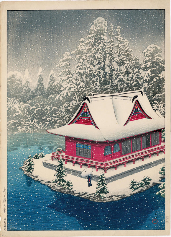 Hasui: Inokashira Shrine in Snow (Inokashira no yuki)