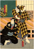 Kunisada: Kabuki scene with Phoenix Costume and Lobster Robe