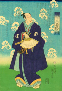 Utagawa Kunisada II: The very poised actor Oboshi Yuranosuke holding a fan against an abstracted background.