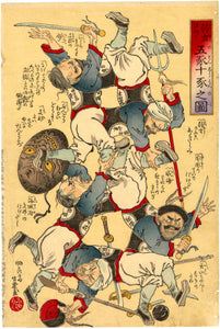Utagawa Yoshiiku: Escher-like War Caricature