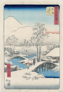 Hiroshige: Mt Fuji and Mt Ashigara from Numazu in Clear Weather after a Snowfall (Numazu ashigarayama fuji yukibara)