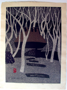 "Saitō Kiyoshi: Mica helps create a shimmering wonderland in ""Winter in Giô-ji Kyoto"", numbered 29/100."