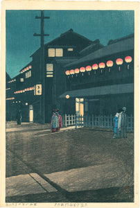 Hasui: Evening at Soemoncho in Osaka: Osaka Sôemon-cho no yû