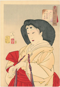 "Yoshitoshi: ""Looking Refined: The Appearance of a Court Lady During the Kyowa Era"" (1801-1804)"