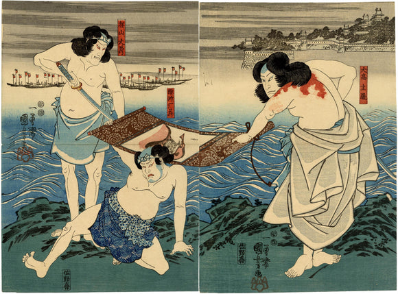 Kuniyoshi: Actor diptych