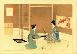 Mizuno Toshikata: Picture of flower arrangement (hana o ikeru zu)