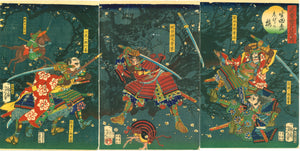 "Yoshitoshi: ""Battle at Forest of Ikuta: Plum Blossoms on Kageyoshi's Ebira Armor"" (Ikuta no mori: Ebira no ume)"