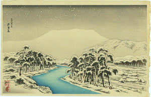 "Hashiguchi Goyō: ""Mount Ibuki in Snow""."