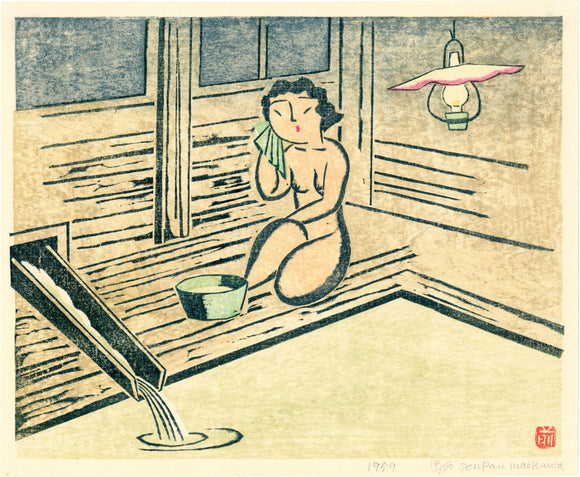 Maekawa Senpan: At the Onsen