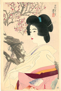 "Itō Shinsui: A beauty beside ""Japanese Apricot Tree with Red Blossoms"" (Kôbai). From the ""Second Series of Modern Beauties"". Unlimited lifetime edition."