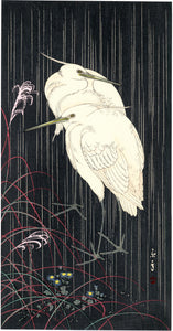 "Imao Keinen: Egrets in Rain at Night. From the estate of Robert O. Muller, this print left Japan in the 1930s as evidenced by the ""Made in Japan"" seal, verso."