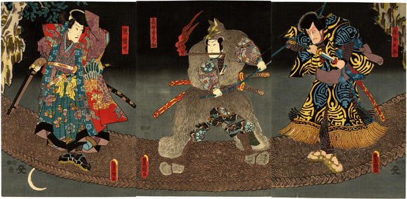 Kunisada: Actor in Wolf Costume Triptych