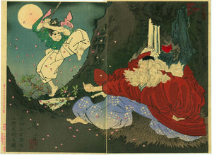 Yoshitoshi: Diptych. Yoshitsune learning fighting from the Tengu King.