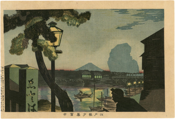 Kiyochika: Mt Fuji at Dusk from Edo Bridge