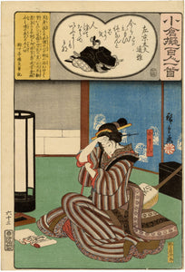 Kuniyoshi: Koman Writing a Difficult Letter