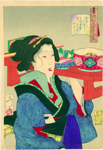 "Yoshitoshi: ""Looking weighed-down: the appearance of a waitress at Fukagawa in the Tempo era""."