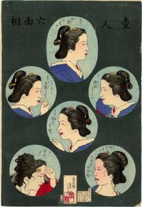 Kiyochika: One Person, Six Faces (Woman Looking Right)