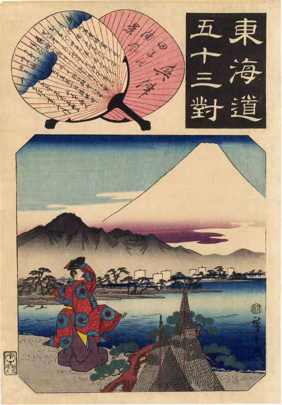 Hiroshige: Mount Fuji on Tago Bay