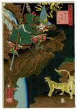 Utagawa Yoshifusa: Samurai and tigers
