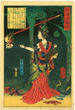 "Yoshitoshi: Lady Kayô Fujin with several severed heads, from the series ""One Hundred Ghost Stories of China and Japan"". An homage to ""Salome""?"