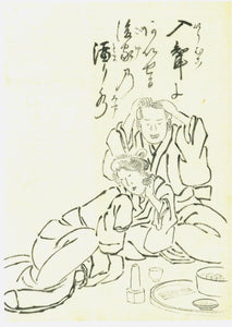 Hokuba Teisai: a wife on her husband's lap
