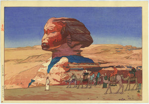 Yoshida: From the Europe series, this is Sphinx by Day. From the collection of Chizuko Yoshida.