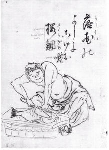 Hokuba Teisai: fisher cutting a bream