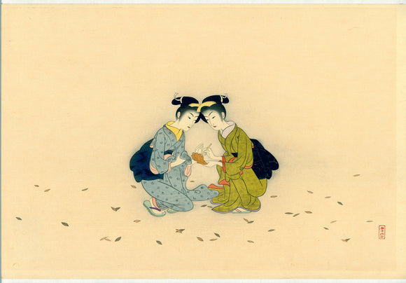 Kōmura Settai: Two girls kneeling amidst fallen leaves comprise this parody of the Chinese monks Hanshan and Shide. With a limited edition seal, verso.
