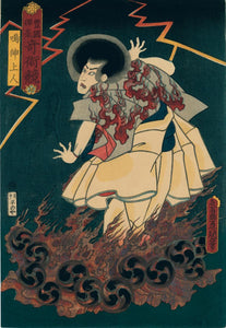 Kunisada: Thunder and Lightning Magic.