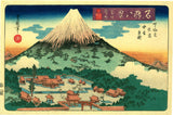 Utagawa Toyokuni II: Mt Fuji in evening  snow
