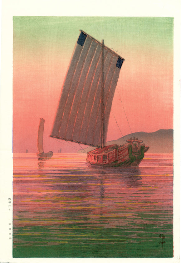 Ito Yuhan: Boats at Sunset set against a glowing, richly-hued sky. The kanji signature would indicate that this was intended for the domestic Japanese market.