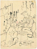 Hokuba: Drawing of a Shamisen lesson