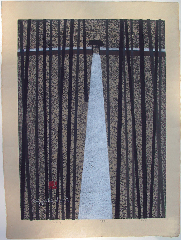 "Saitō Kiyoshi: A silvery path leads to a mysterious gate in ""Way"". Numbered  19/200. ""Self-carved"" slip attached, verso."