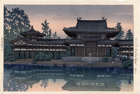 Hasui: Dusk at Byôdô Temple (Byôdôin no yû)